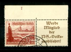 Dt. Reich, W 129 OR 5, gestempelt, Platten-Nr., Michel-Handbuch 120,- (16742)