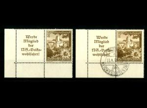 Dt. Reich, W 135 EUL (2), postfrisch + gestempelt, Michel-Handbuch 80,- (16785)