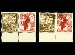 Dt. Reich, K 34 UR 3, postfr. + gest., Form-Nr., Michel-Handbuch 140,- (16804)