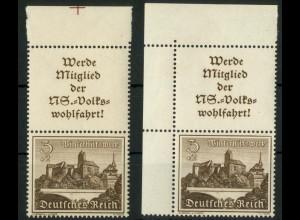 Dt. Reich, S 257 OR 2 + EOL 1, postfrisch, Michel-Handbuch 65,- (16873)