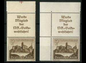 Dt. Reich, S 257 OR 2 + EOL 1, postfrisch, Michel-Handbuch 65,- (16874)