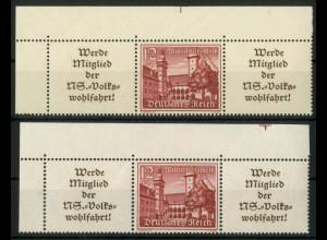Dt. Reich, W 141 EOL 2 (2), postfrisch, Bogenecken, Michel-Handbuch 150,-(16879)