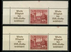 Dt. Reich, W 141 EOL 2 (2), postfrisch, Bogenecken, Michel-Handbuch 150,-(16883)