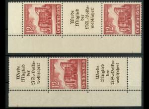 Dt. Reich, S 263 EOL 2 + S 265 EUL 2, postfrisch, Michel-Handbuch 150,- (16904)