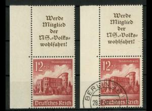 Dt. Reich, S 264 LR 1 (2), postfrisch + gestempelt, Michel-Handbuch 60,- (16912)