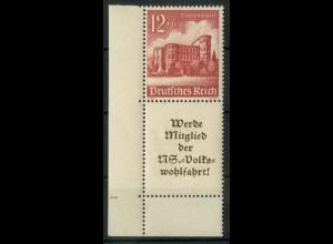 Dt. Reich, S 262 EUL 2, postfrisch, Platten-Nr., Michel-Handbuch 80,- (16938)