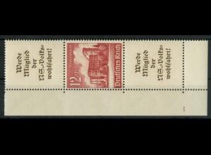 Dt. Reich, S 265 EUL 3, postfrisch, Platten-Nr., Michel-Handbuch 100,- (16955)