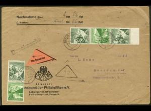 Dt. Reich, S 248 UR + S 247, portogerechte, NN-Drucksache (17838)