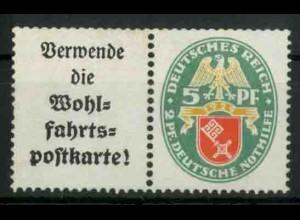 Dt. Reich, W 34 PF I, Plattenfehler, ungebraucht, Mi.-Handbuch 45,- (18407)
