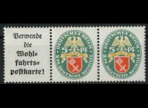 Dt. Reich, W 34 PF I, Plattenfehler, postfrisch, Mi.-Handbuch 150,- (18409)