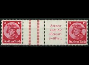 Dt. Reich, WZ 11 PF I, Plattenfehler, postfrisch, Mi.-Handbuch 300,- (18546)