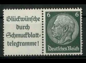 Dt. Reich, W 81 PF I, Plattenfehler, postfrisch, Mi.-Handbuch 150,- (18636)