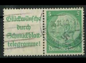 Dt. Reich, W 88 PF II, Plattenfehler, gestempelt, Mi.-Handbuch 80,- (18722)