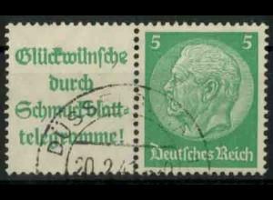 Dt. Reich, W 88 PF II, Plattenfehler, gestempelt, Mi.-Handbuch 80,- (18728)