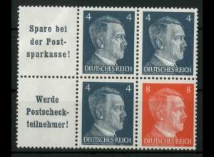 Dt. Reich, W 151 PF I + W 153, Plattenfehler, postfr., Mi.-Handbuch 86,- (18793)