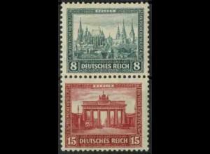 Dt. Reich, S 76 KV, Klischee-Verschiebung, postfr., Mi.-Handbuch 58,- (18818)