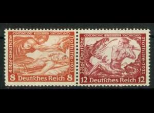 Dt. Reich, W 57 KV, Klischee-Verschiebung, postfr., Mi.-Handbuch 65,- (18859)