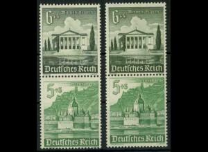 Dt. Reich, S 260 KV (2), vertikale Klischee-Verschiebung, postfrisch (18926)