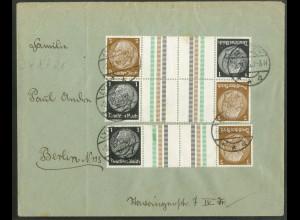 Dt. Reich, KZ 20 (3), portoger. Mehrfachfrankatur, Mi.-Handbuch 150,- ++ (19047)