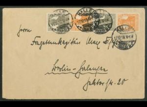 Dt. Reich, S 11 a (2), portoger. Mehrfachfr., gepr., Mi.-Handbuch 250,- (19087)