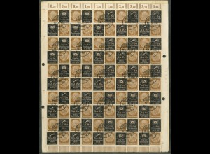 Dt. Reich, Private Zusammendrucke, kpl. Bogen, gestempelt, Mi. 1500,- (19225)