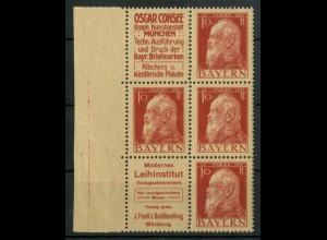 Bayern, Zusammendruck mit 2 (!) Reklamen, postfrisch, nicht im Michel (19352)