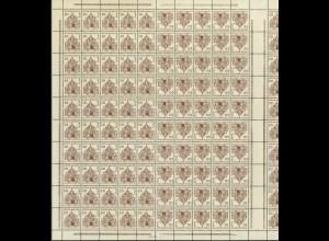 Berlin, MHB 4.2, postfrisch, ungefaltet, Mi. 180,- + 100 % (19411)
