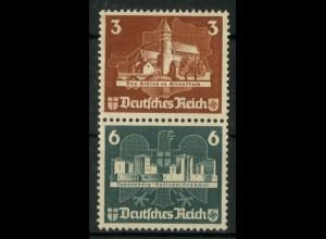 Dt. Reich Bl S 3, ohne Gummi, Mi.-Handbuch 180,- (19488)