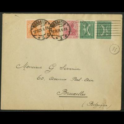 Dt. Reich, WK 4, portogerechter Auslands-Brief, Mi.-Handbuch 1600,- (19565)