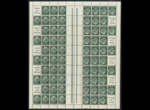 Dt. Reich, MHB 49.4 HAN 1, postfrisch, ungefaltet, Mi. 600,- (19586)