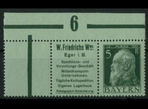 Bayern, W 1.17, postfrisch, vollständige Zähnung, Mi. 80,- (19624)
