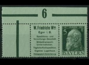 Bayern, W 1.17, postfrisch, vollständige Zähnung, Mi. 80,- (19625)