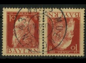 Bayern, K 2 III, gestempelt, ungeknickt, nicht angetrennt, Mi. 75,- (19654)