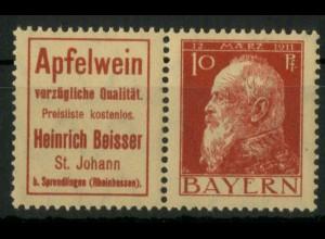 Bayern, W 3.5, postfrisch, ungeknickt, nicht angetrennt, Mi. 80,- (19660)