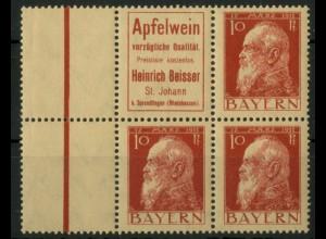 Bayern, S 5.5, postfrisch, ungeknickt, nicht angetrennt, Mi. 80,- (19661)