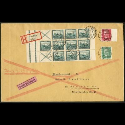 Dt. Reich, S 83 LR 2, portogerecht, Attest BPP, Mi.-Handbuch 1400,- (19678)