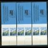 Schweiz, MH 0-94 (3), drei verschiedene MH, postfr., Mi. 69,-, SBK 75,- (50183)